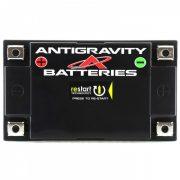 atx-20-restart-battery-antigravity-new[2]